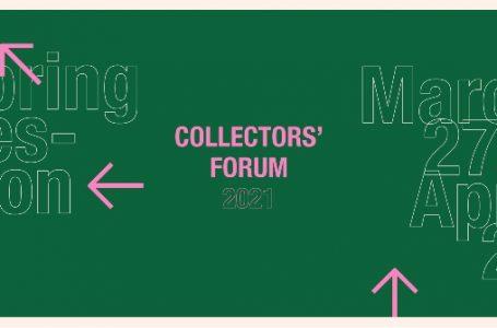 "Пролетна сесия на ""Форум Колекционери"""