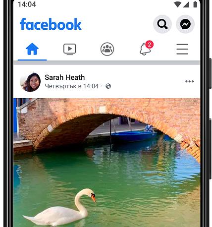 Фейсбук с проверка на факти в България