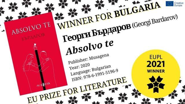 Георги Бърдаров с Европейската награда за литература
