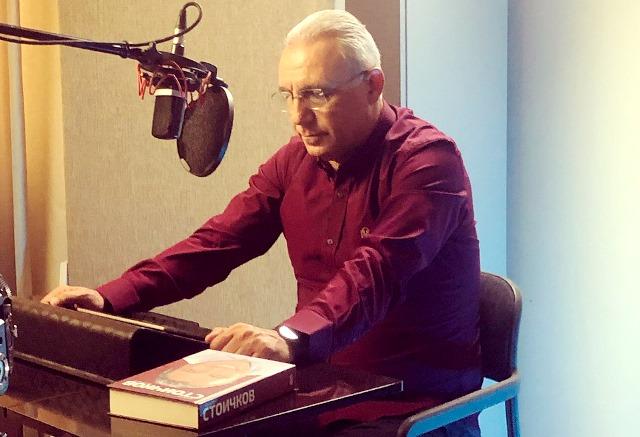 Христо Стоичков чете пролога на биографията си