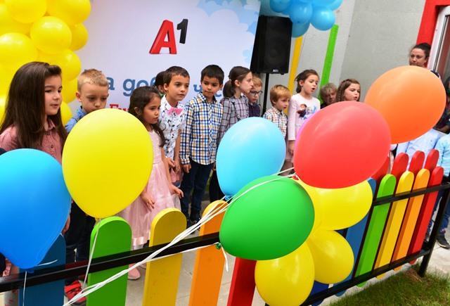 А1 подкрепи детска градина