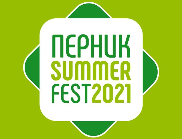 Перник с летен фестивал