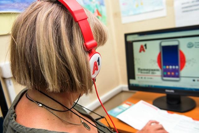 А1 с курсове по дигитална грамотност за възрастни