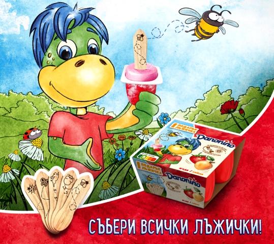 Дървени лъжички към продуктите на Данонино