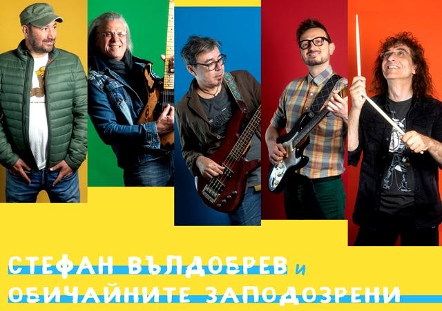 Стефан Вълдобрев празнува края на лятото с концерт