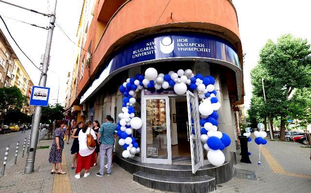 Откриха книжарница в центъра на София