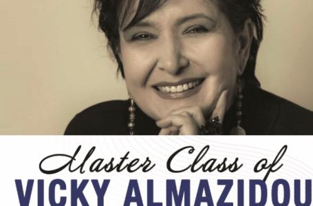 Вики Алмазиду с майсторски клас и джаз концерт