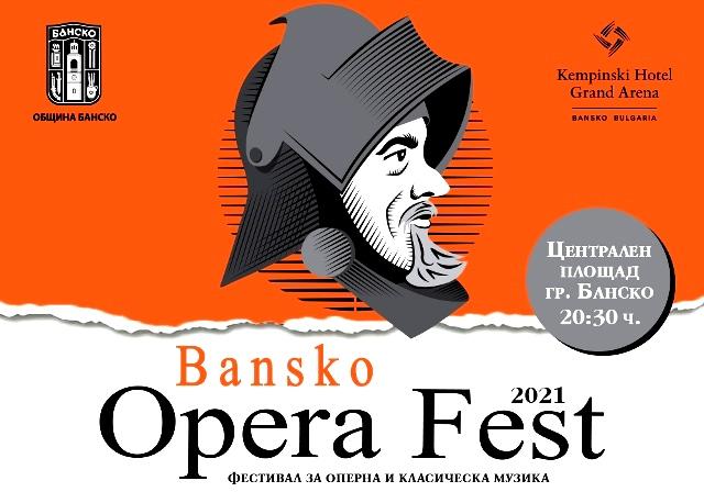 12-и Банско Опера Фест