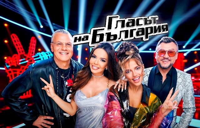 """Нов сезон на """"Гласът на България"""""""