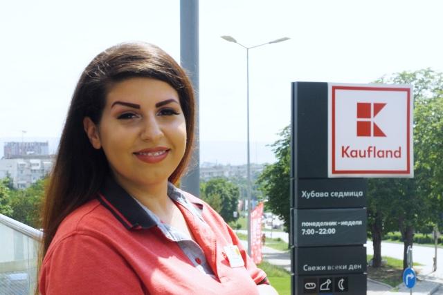 Кауфланд поднови партньорството си с Bulgaria Wants You