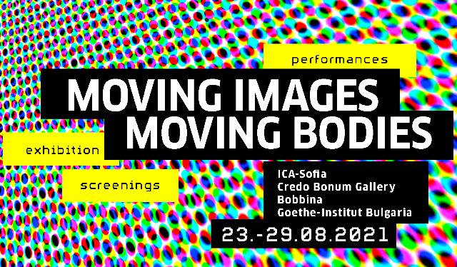 Изложба, пърформанси, прожекции на художници от Германия и България