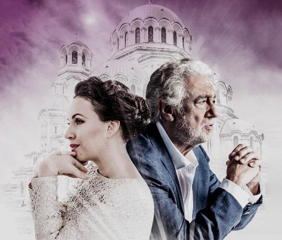 Соня Йончева и Пласидо Доминго на открито в София