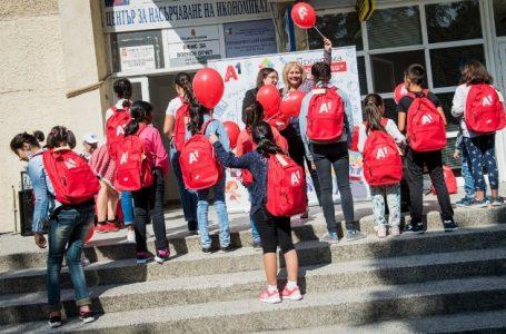 Подкрепят деца от приемни семейства за новата учебна година