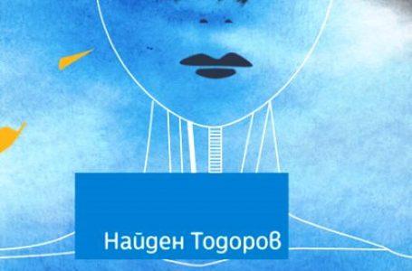 Диригентът Найден Тодоров със сборник разкази