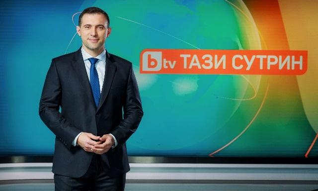 """Специално студио на """"Тази сутрин"""" със Златимир Йочев за Съединението"""