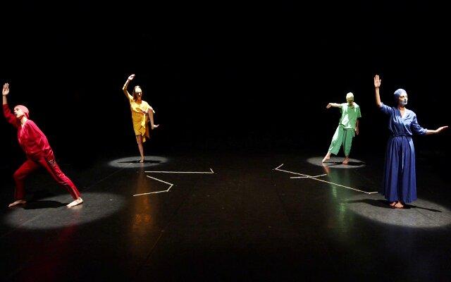 Танцът на Амазон