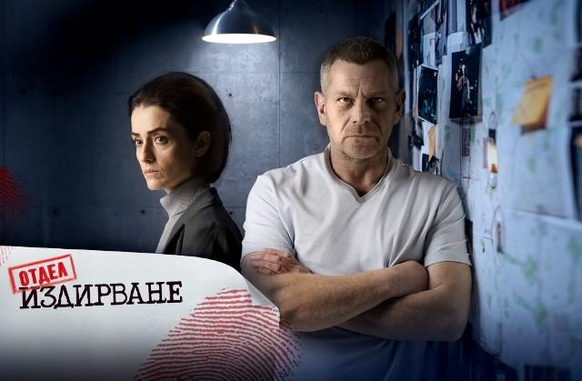 """""""Отдел Издирване"""" e най-добрият телевизионен сериал"""