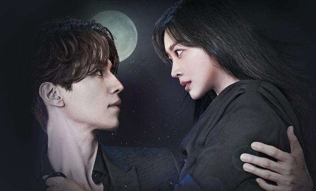 Свръхестествена любов в нов корейски сериал